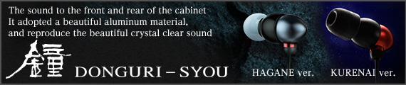 product_syou_banner_l.jpg